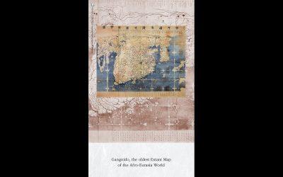 GANGNIDO, LA PIÙ ANTICA MAPPA ESISTENTE DEL MONDO AFRO-EURASIATICO